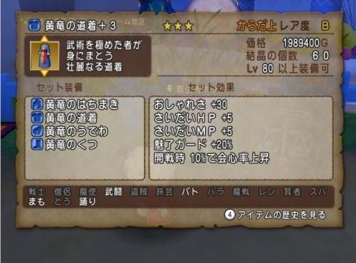 2015-7-10_1-16-18_No-00.jpg