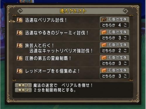 2015-7-12_6-4-9_No-00.jpg