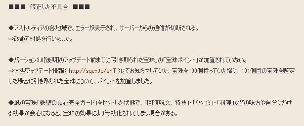 2015-7-1_13-39-1_No-00.jpg