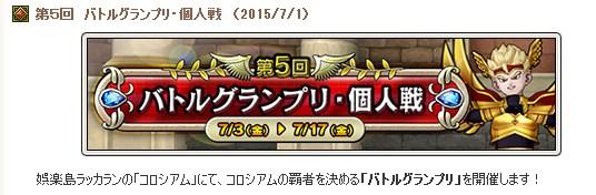 2015-7-1_19-55-36_No-00.jpg