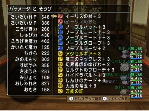 2015-7-21_3-22-57_No-00.jpg