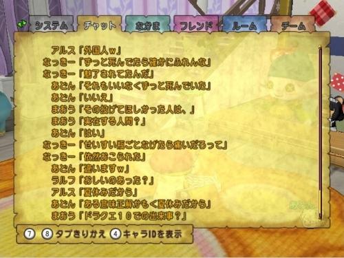 2015-7-25_23-56-46_No-00.jpg