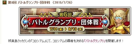 2015-7-26_12-45-49_No-00.jpg
