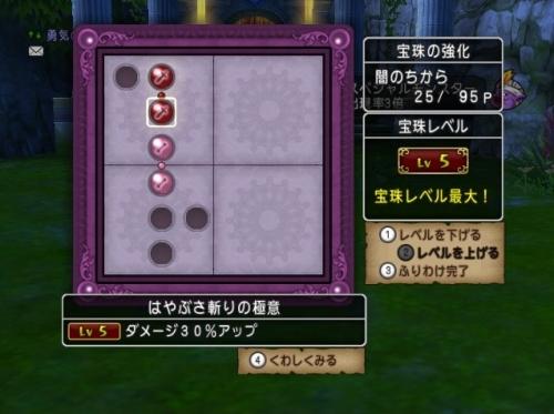 2015-7-27_11-54-26_No-00.jpg