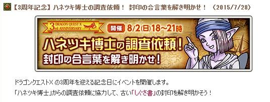 2015-7-28_18-56-52_No-00.jpg