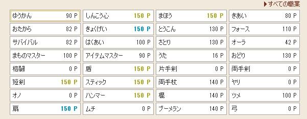 2015-7-29_1-29-57_No-00.jpg