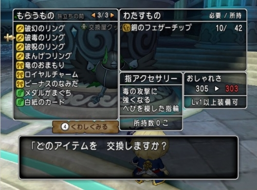 2015-7-30_4-13-17_No-00.jpg