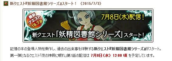2015-7-3_13-33-13_No-00.jpg