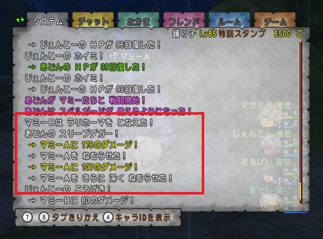 2015-7-3_2-40-45_No-00.jpg