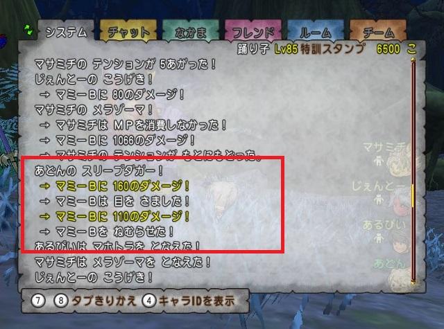 2015-7-3_2-49-8_No-00.jpg