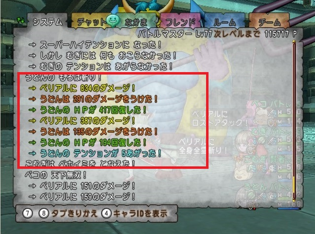 2015-8-2_2-30-3_No-01.jpg