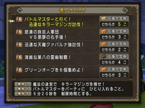 2015-8-2_8-24-47_No-00.jpg