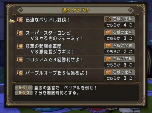 2015-8-9_6-1-41_No-00.jpg