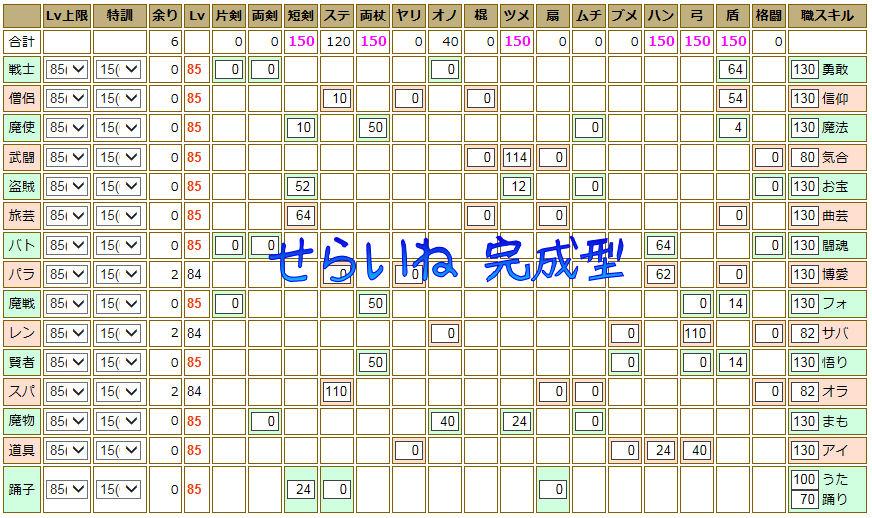 20150804040129cc5.jpg