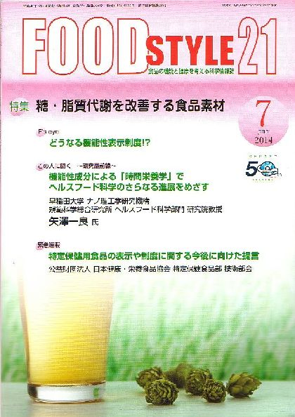 food1-2_201508100828527c2.jpg