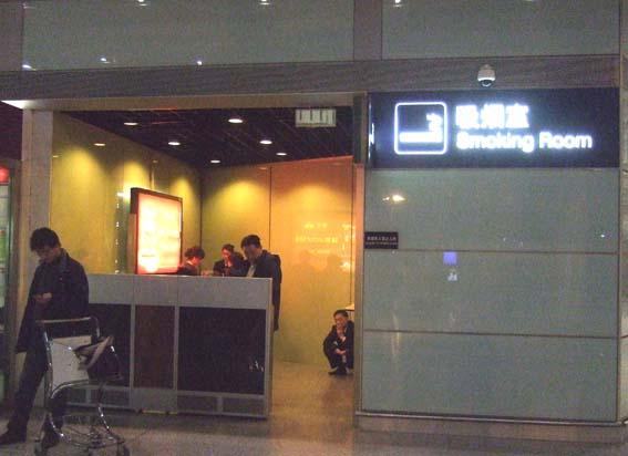 2010 北京 20cm DSCF0010