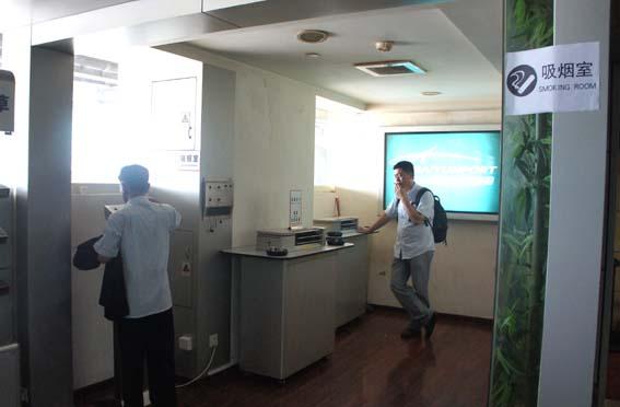 2012広州広州空港喫煙コーナー 20cm