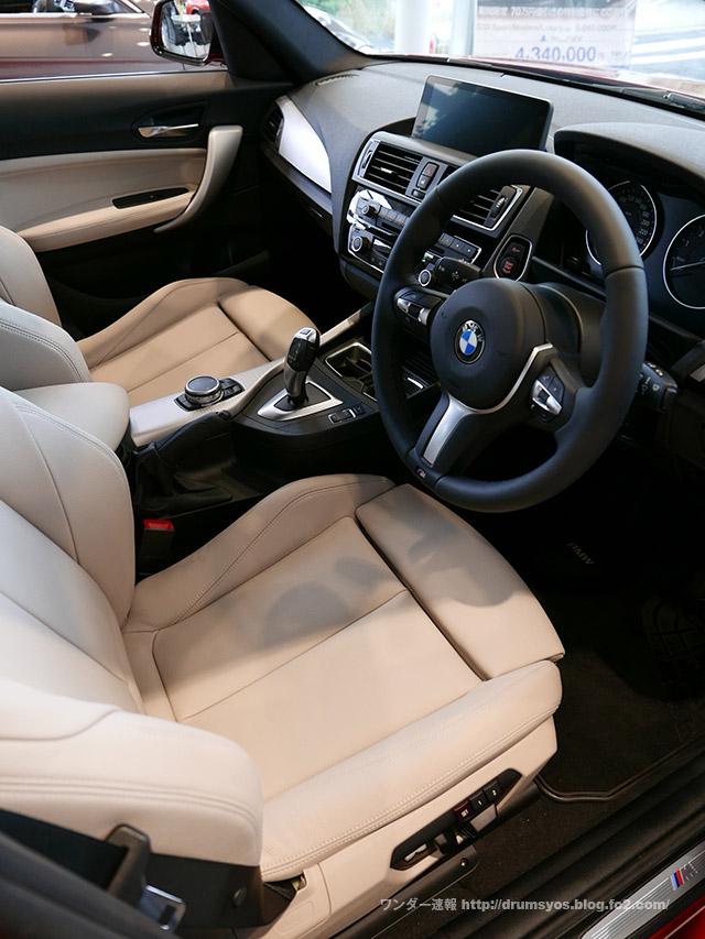 BMW1_29.jpg