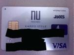 私の漢方カード