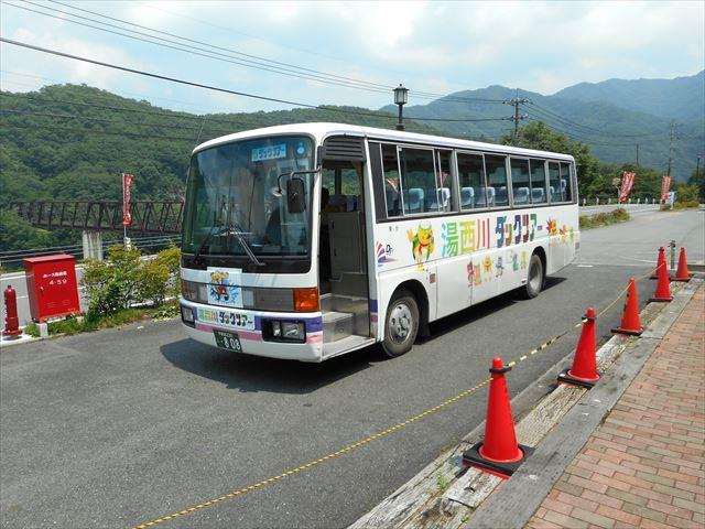 DSCN0527.jpg
