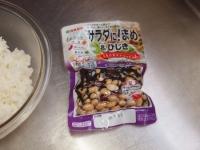 「サラダに!まめひじき」de鯖缶34