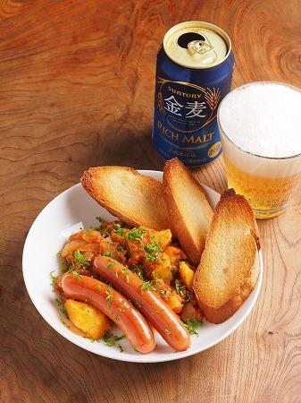 鯖缶とじゃがいものトマト煮ウイ02