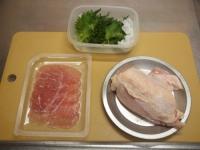 鶏むね肉の生ハム大葉巻き33