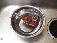 焼きなすと焼きパブリカのクリー45