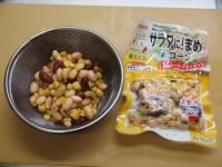 「サラダに!まめコーン」de鶏む35