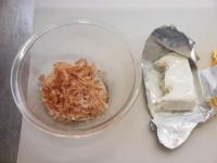 クリームチーズときゅうりのぶっか30