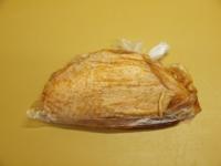 鶏むね肉のスパイスぽん酢焼22