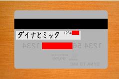 ccimage_++.png