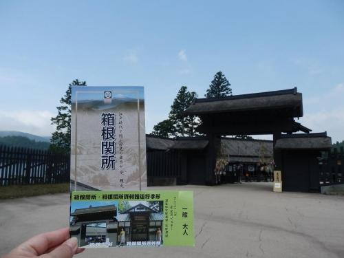 yugawara2015-07-073.jpg