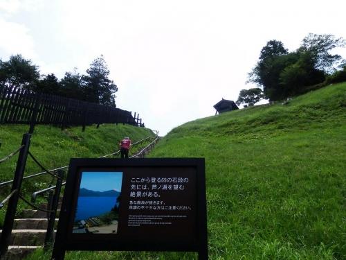 yugawara2015-07-083.jpg