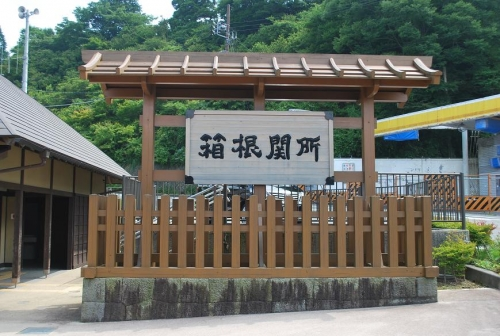 yugawara2015-07-094.jpg