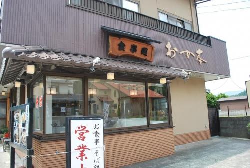 yugawara2015-07-100.jpg
