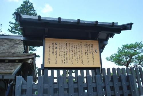 yugawara2015-07-102.jpg