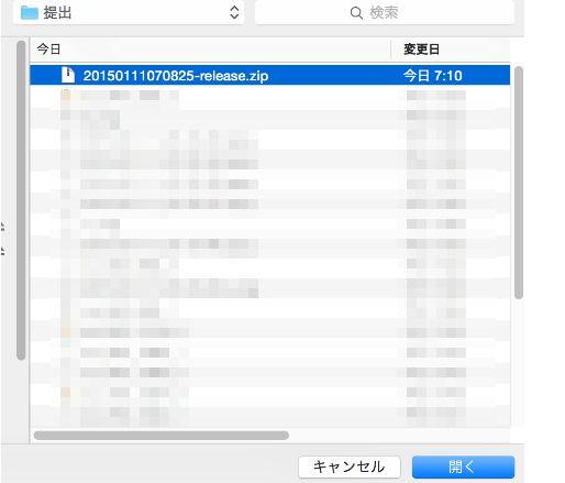 20150731011.jpg