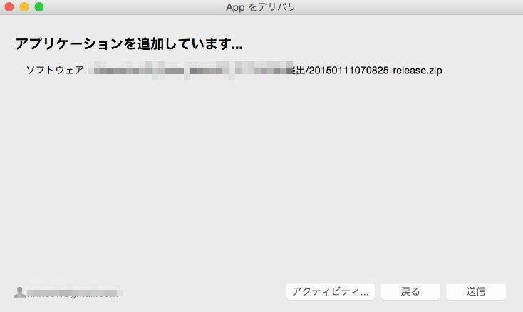 20150731013.jpg