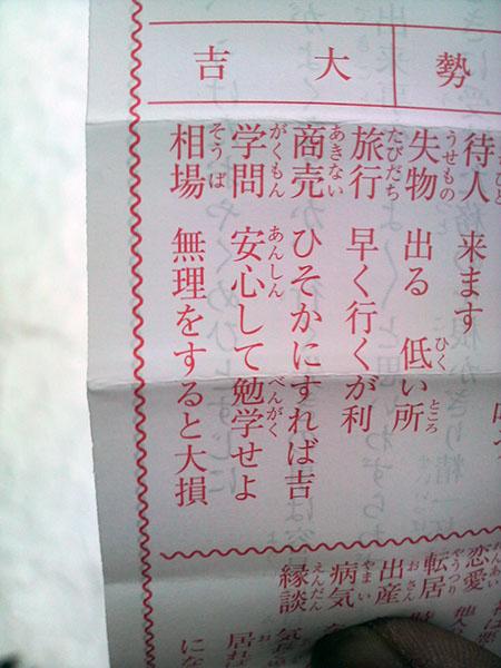 150104-4.jpg