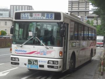 nnr400k.jpg