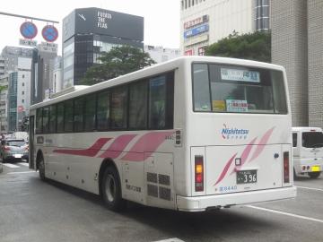 nnr401.jpg