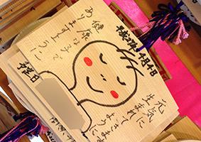 写真 2015-04-04 14 01 50