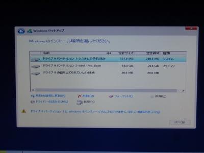 R0021633_R.jpg