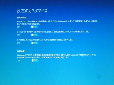 R0021641_R.jpg