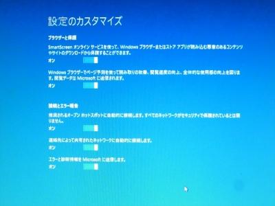 R0021642_R.jpg