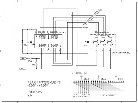 SimpleVoltMeter.png