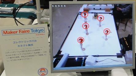 KinectMuso2.jpg