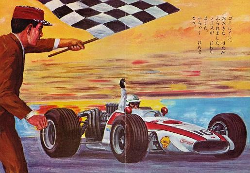 レースカーその4