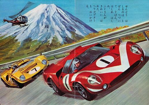 レースカーその2